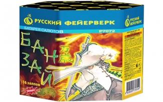 "Батарея салютов  Р7072 Банзай (0,6"" х 16)"