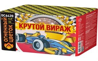 """Батарея салютов  ОС6420 Крутой вираж (0,8"""" х 36)"""
