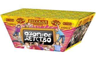 "Батарея салютов РС7254 Озорное детство (1"" х 36)"