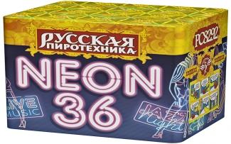 "Батарея салютов РС8292 Неон-36 (1,25"" х 36)"
