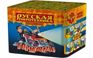 "Батарея салютов РС6300 Не тормози! (0,8"" х 16)"