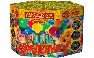 """Батарея салютов РС8080 В День рождения (1,2"""" х 19)"""