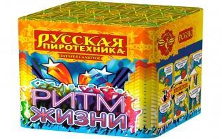 "Батарея салютов РС6310 Ритм жизни (0,8"" х 16)"
