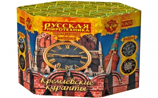 "Батарея салютов РС8070 Кремлевские куранты (1,2"" х 19)"