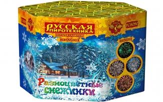 """Батарея салютов РС8090 Разноцветные снежинки (1,2"""" х 19)"""