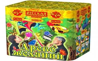 """Батарея салютов РС8210 Древо желаний (1,2"""" х 25)"""