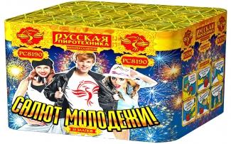 "Батарея салютов РС8190 Салют молодежи! (1,2"" х 25)"