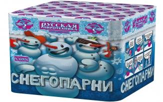 "Батарея салютов РС6930 Снегопарни (0,8"" х 25)"