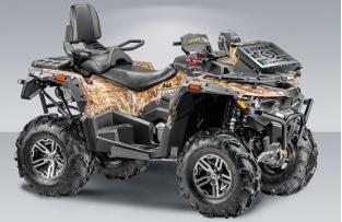 STELS ATV 850G Guepard Trophy Pro EPS