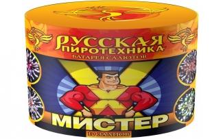 "Батарея салютов РС603 Мистер Х (0,8"" х 10)"