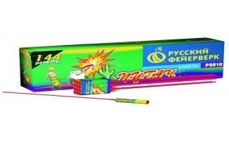 Мини-ракеты Р2010 Пугач