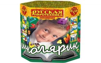 """Батарея салютов  РС615 Школярик (0,8"""" х 7)"""