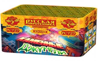 "Батарея салютов РС727 Каменные джунгли (1"" х 37)"