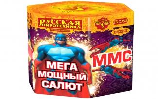 "Батарея салютов ММС (Мега Мощный Салют) (2"" х 19) РС9620"