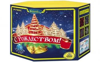 "Батарея салютов Р7591 С Рождеством! (1,25""х19)"