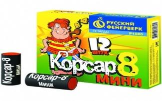 Петарды Р1080 К-8 Мини / Корсар-8 Мини (упаковка) - Русская Мега Пиратка!